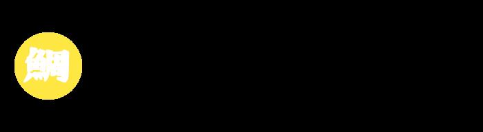 鯛焼のゲームブログ